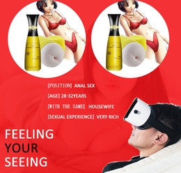 Wholesale D VR box hot sex girls d picture moving vibrator masturbation cup for men