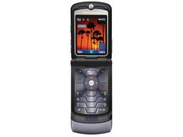 Wholesale Refurbished Original MOTOROLA RAZR V3i Unlocked Mobile Phone multi lingual and keyboard old cell phone