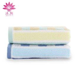 muchun Brand 6pcs set Lattice Stripes Towel 100% Natural Cotton Towel Rectangle Washrags Soft Face Towels 33cm*74cm