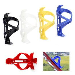Hot Sale! Strong Plastic Cycle Bike Bicycle Water Bottle Bracket Cages Holder Rack Tough Durable Cycling Equipment Accessories