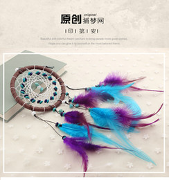 Wholesale Hot Sales Dream Catcher Ornaments Vintage Crafts For Bedroom Living Room Decoration Purple Dreamcatchers Net With Feather Wall Hanging Gift