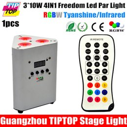 TIPTOP TP-G3047-4IN1 Battery Powered IRC Led Wedge Par   IRC Battery Powered Triangle LED Uplight RGBW 4in1 led wedge par light