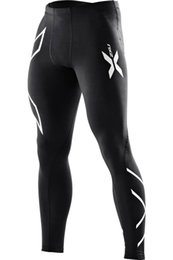 Wholesale 2xu Men Compression Fitness Pants Male Sports Running Clycling Bike Bicycle Male Pants Tight Bottom xu For Sports