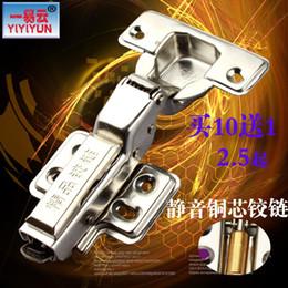 Wholesale Huahua hardware stainless steel hinge wardrobe cupboard door hardware accessories damping spring hydraulic hinge