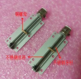 Wholesale the guide rod nut screw linear stepper motor Linear motors linear stepper motors pull the lever