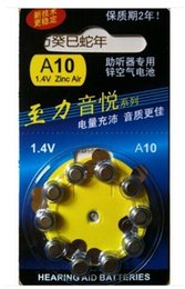 Wholesale free ship A10 hearing aid battery Zinc air battery button cell battery