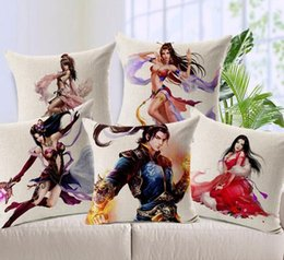 The dress Oriental beauty classic skirt pillow war massager decorative pillows case home warmth euro cover vintage gift