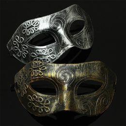 Wholesale Retro Men halloween Burnished Antique Silver Gold Venetian Mardi Gras Masquerade Party Ball Mask GS637 GS638