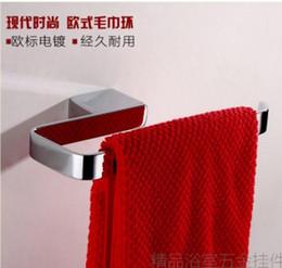 Compra Online Al por mayor de la ingeniería-Anillo de toalla europea todos cromado de cobre toalla de baño de cromo colgante de hotel de ingeniería de hardware al por mayor colgar toalla de baño GC0160