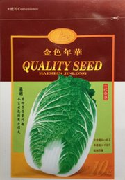 Wholesale Vegetable seeds golden age Chinese cabbage seed fresh pickled single ball weight kg grams bag