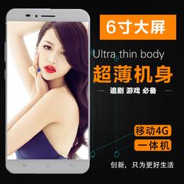 Wholesale 6 inch intelligent machine mobile G eight core slim smart phone manufacturers to promote new