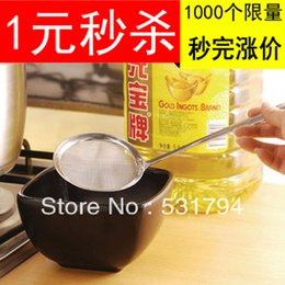 Wholesale Household spoons stainless steel oil filter oil filter every oil grease pot spoon scoop oil