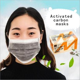 Wholesale 2016 New Good Quality Pieces Individually Packaged One time Anti dust Haze Charcoal Activated Carbon Masks Good Mouth Masks