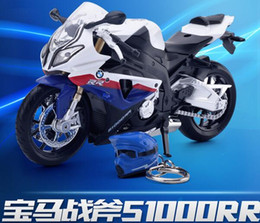 Wholesale Tomahawk friction simulation model toy motorcycle heavy locomotive S1000RR for baby gift
