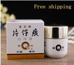Wholesale FreeShipping authentic queen brand piece of wang guang pearl cream grams Acne removing pale spot whitening and moisturizing skin cream ho