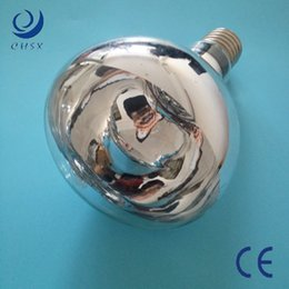 300w E40 Infrared lamp For Bathroom Heating