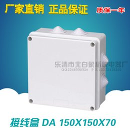 Hole DA-150X150X70MM Industrial control box industrial connection box   multi purpose practical waterproof junction box