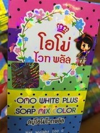 200pcs lot OMO White rainbow soap Promotion Gluta Whitening Soap rainbow soap OMO White Mix Fruits Color free shipping DHL