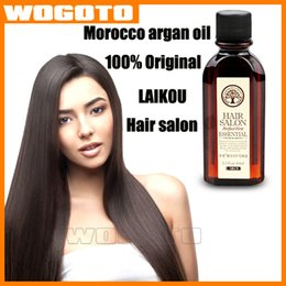 Professional Hair Care LAIKOU Morocco argan oil glycerol 100% PURE 60ml Nut oil Hair dressing hair care essential moroccan oil DHL
