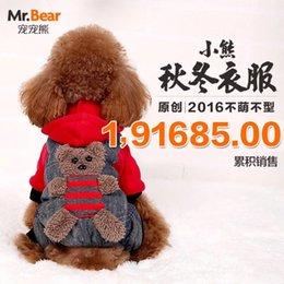 Wholesale Dog clothes cute and affordable so that your dog becomes unique bar