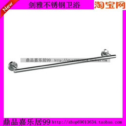 Genuine monopoly sword Ya bathroom pendant stainless steel single bar towel rack stainless steel towel rod 1102