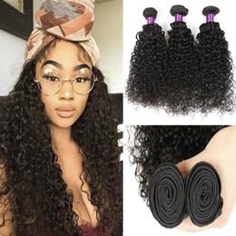 8A Malaysian Hair Kinky Curly Human Hair 3pcs lot Brazilian Peruvian Indian 8-26 Mongolian Bell Queen Hair Products