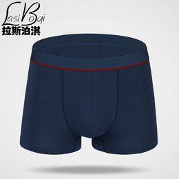 Wholesale Boxers Shorts Cotton Underwear Homme de Hot vente en gros la meilleure qualité Mr Brand Fashion Sexy Mr Men Hausse Bulge Pouch Boy Underpants