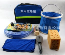 Wholesale Car Washing Tool Kit Outdoor Car Wash Tools Eight Times Bank Insurance Gifts Receive A Convenient