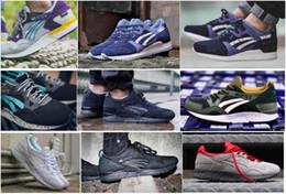 Wholesale Famous GEL Lyte V Sport Running Shoes Man Women BAIT Lyte V III Sneakers Gel Saga Athletic Shoes Size36