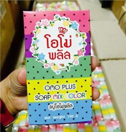 Omo White Plus Soap Five Bleached White Skin Rainbow Face Body Soap Thailand Original Rainbow handmade Soap DHL Free