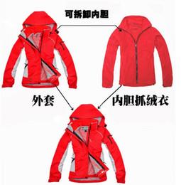 ski suit Outdoor sports clip gram velvet liner 2016 women windbreaker jacket outdoor hiking fishing jacket wind-proof jacket ms waterproof