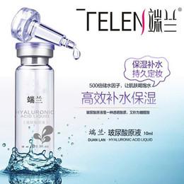 Wholesale Hyaluronic Acid Essence Serum Moisturizing Anti Wrinkle Anti Allergy Face Lift Skin Care Cream Acido Hialuronico ML