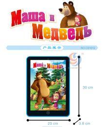 Étude sur les enfants à vendre-Nouveau gros Tablet Jouets étude Étude Masha d'Intelligence Story Machine Livraison gratuite Russe Version Enfants
