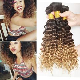 9A Brown Blonde Ombre Deep Wave Virgin Hair Bundles 3Pcs Lot Three Tone 1B 4 27 Honey Blonde Ombre Wavy Human Hair Extensions