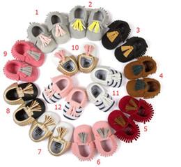 2016 Baby Soft PU Leather Tassel Moccasins walker shoes 12 color baby Toddler Fringe Tassel Shoes Moccasin soft soled shoes