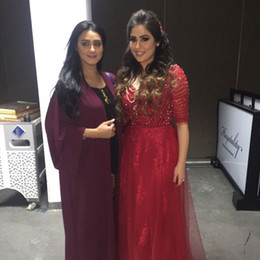 Roaa Alsabban Red Celebrity Dresses 2016 Dubai A-Line Tulle Formal Dresses with BlingBling Beadeds Sexy Pageant Gowns