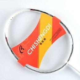Wholesale Unisex Own Brand Sport dexterous Badminton Rackets High Quality Durable Badminton Racket Racquet Carbon Fiber Badminton Racket