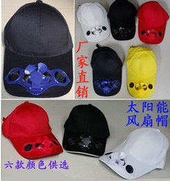 Wholesale Summer sun hat men and women fan solar fan baseball cap Outdoors cap summer hat fishing hat