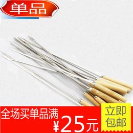 Wholesale Outdoor grill wooden handle with matching tool steel needle needle grilled barbecue prod thicker drill rod barbecue chicken wings