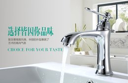 Wholesale And Retail Hot Sale Chrome Brass Bathroom Basin Faucet Single Handle Hole Vanity Sink Mixer Tap