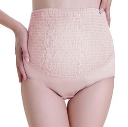 Pregnant women cotton high waist adjustable supporting internal pants mother cotton bark rib ladies shorts (pink)