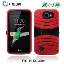For LG K4 VS425 ZONE 3 silicon+pc 2 in 1 wave Kickstand Hybrid robot phonecase