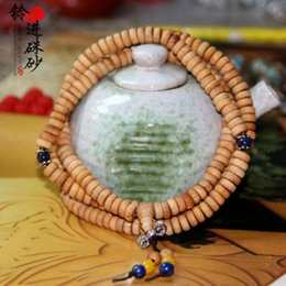 Wholesale The best Taihang Mountain no scars arborvitae beads beads bracelet oily material price