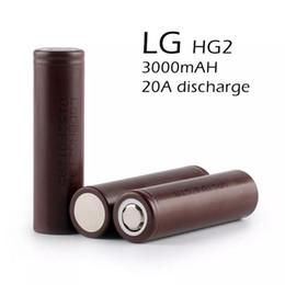 Wholesale New Original LG HG2 mAh battery HG2 V discharge A dedicated electronic cigarette Power battery