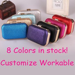 8 Colors Summer PU Leather Hard Box Clutch Mini Candy Bag Glittering Evening Bags for Women, Hot Chain Handbags - RC003