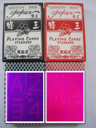 Magic poker home-Wan Sheng Da 3016 Perspective poker magic poker ,87x57mm ,casino cheat,Sales perspective contact lenses,