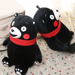 Wholesale 2016 Plush toy Classic Kumamon Bear Images Cute Expression Baby Toy Gifts For Baby And Lovers