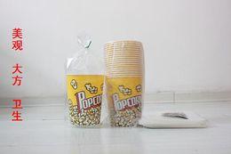 32 Ounce disposable paper cups of popcorn popcorn special barrel trumpet popcorn bucket