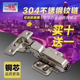 Wholesale 304 stainless steel hinge wardrobe cabinet door buffer hydraulic damping spring air pipe hinge hardware accessories