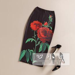 BunniesFairy Elegant Style Ladies Vintage Retro Rose Flower Floral Print High Waist Long Pencil Skirt OL Office Lady Work Wear